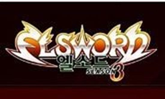 Picture of Elsword (Korea) NEXON Verified Account