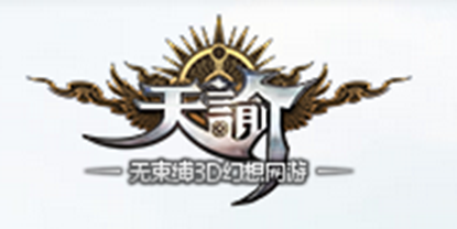 Picture of REVELATION ONLINE (CN) Actived Account