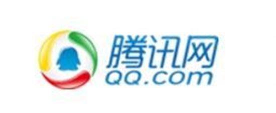 QQ TENCENT (CHINA) Coin