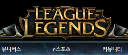 Picture for category league of legends (LOL)