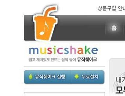 Picture of Musicshake Korea Verified Account