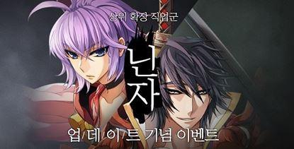 Picture of Ragnarok Zero Korean Verified Account
