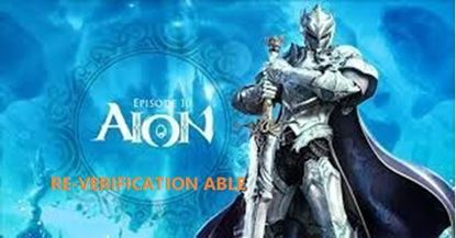 Picture of AION (KOREA) CLASSIC RENT ACCOUNT RENEWAL