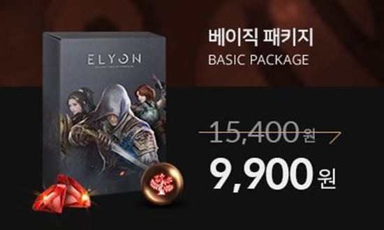 Picture of ELYON pre-order package