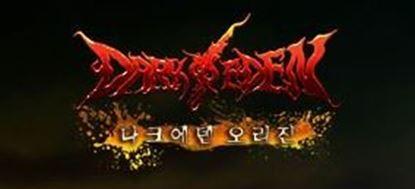 Picture of DarkEden Origin (KR) cash shop points